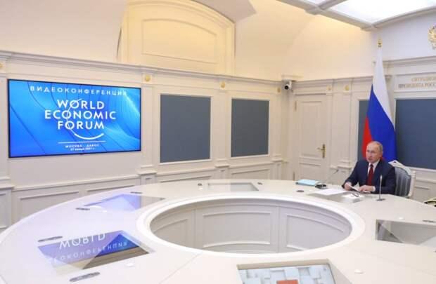 Путин предупредил о непредсказуемости финансовых пузырей