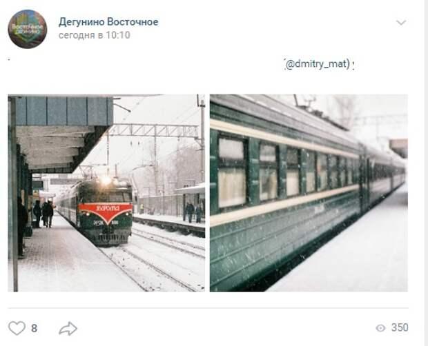 Фото дня: ретро-поезд на станции «Бескудниково»