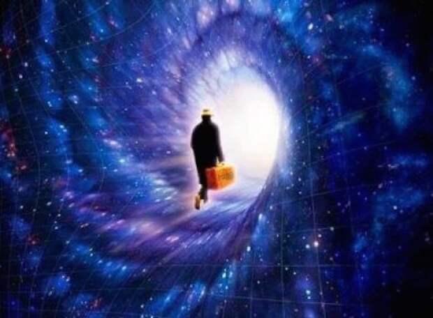 параллельные миры, иное измерение, www.ufospace.net
