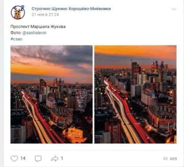 Фото дня: проспект Маршала Жукова с необычного ракурса