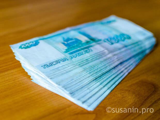 С начала года жители Удмуртии отдали мошенникам более 120 млн рублей