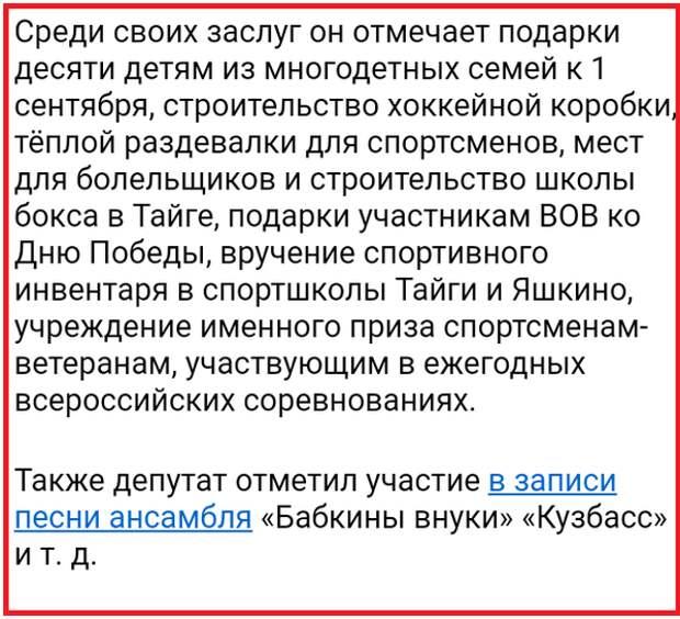 8 лет в Государственной думе. Что сделал для народа Николай Валуев - народный баласт.