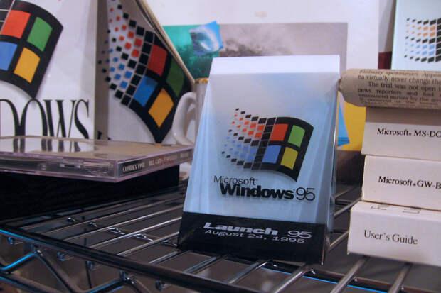 Хакер нашел интересные скрытые функции в Windows 95