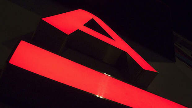 Альфа-Банк продал долю вкомпании «Поток» финтех-инвестору