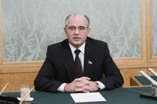 Что произошло бы с СССР, если бы не было Горбачева