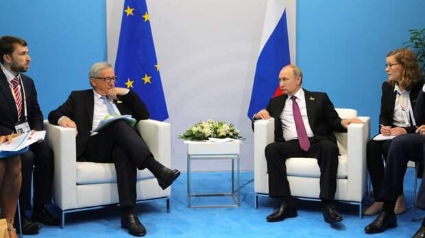 Юнкер: ЕС не стоит портить отношения с Россией из-за кибератаки на ОЗХО