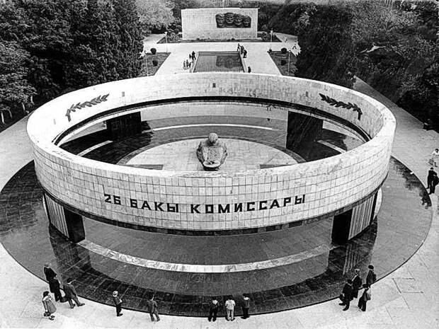 """Страницы истории: 20 сентября 1918 года. Расстрел """"26 бакинских комиссаров"""""""
