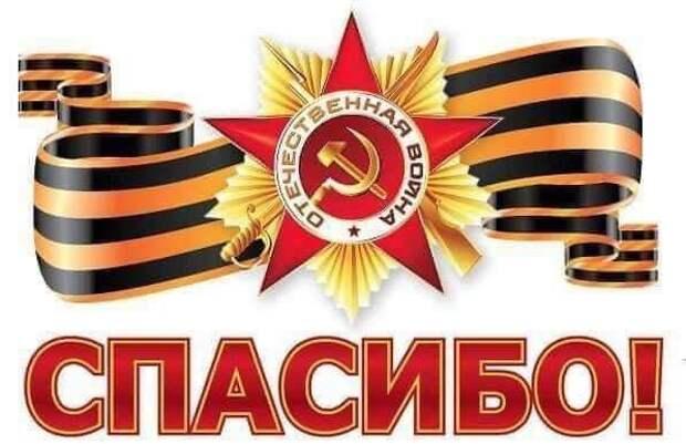Зоя Космодемьянская сжигала дома мирных жителей? Что же делали диверсанты на самом деле