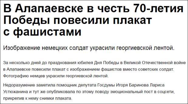 """МЫ ПРОСТО НЕНАВИДИМ РУССКИЙ НАРОД!"""""""