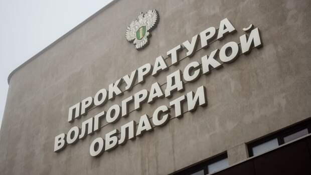 Прокуратура: ремонт стадиона «Трактор» и музея имени Машкова выполнен с нарушениями