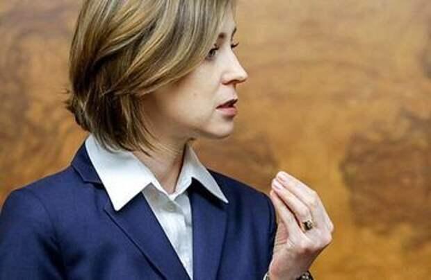 Поклонская считает, что россияне приняли бы пенсионную реформу, если бы чиновники вели себя скромнее