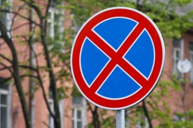 В Краснодаре возобновилась фотовидеофиксация нарушений парковки