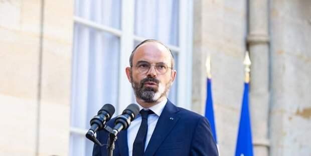Глава правительства Франции Эдуар Филипп подал в отставку