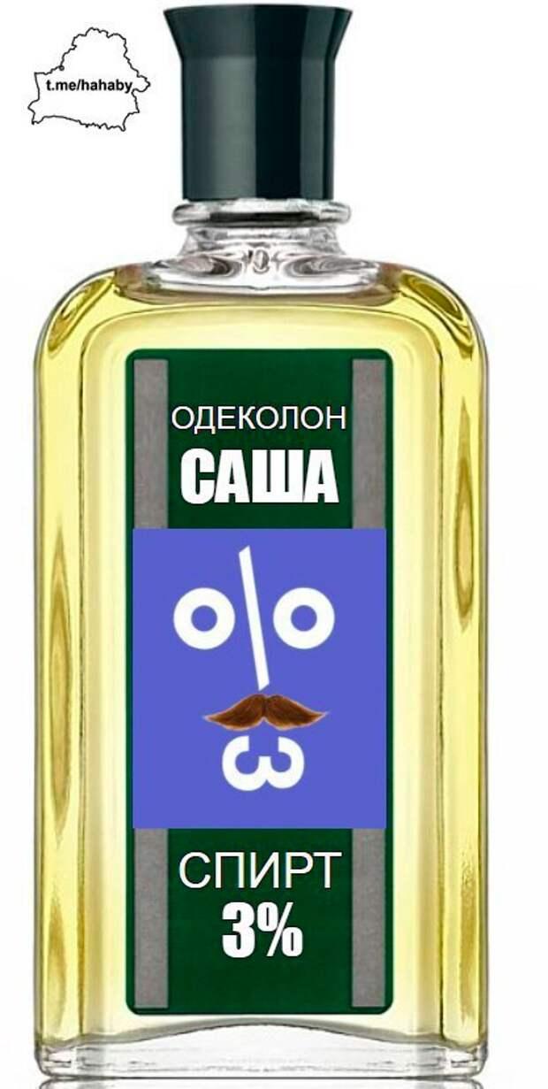 «Саша 3%»: Лукашенко взбесил новый мем, силовики начали репрессии