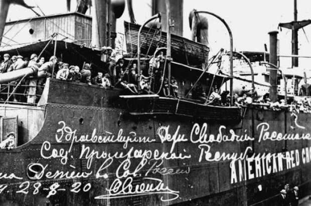 Невероятная кругосветка детей из Петрограда в 1918 году
