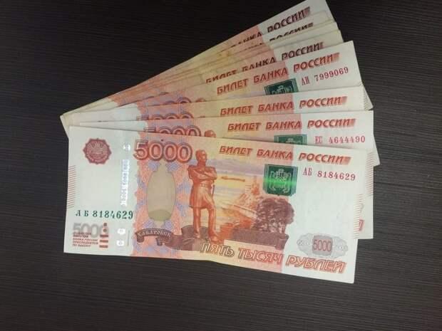 Сотрудники полиции САО задержали подозреваемого в присвоении денежных средств