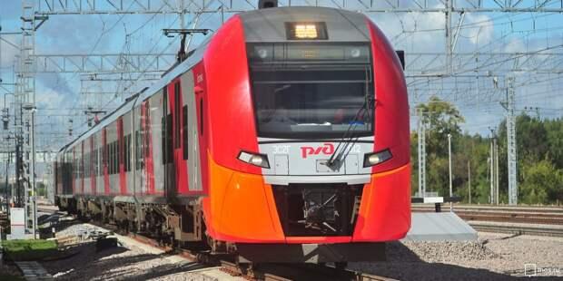 На станциях Яуза и Ростокино установили новые автоматы по продаже билетов
