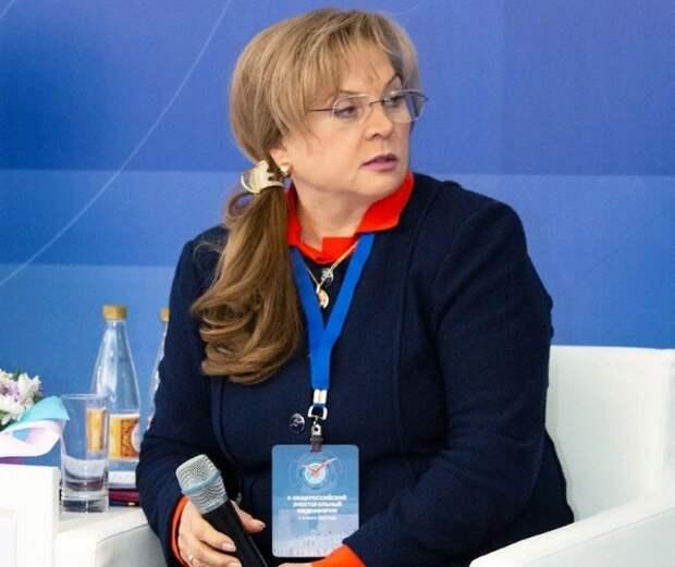 """Памфилова призвала оппозицию не прикрывать """"политическую немощь"""" истериками о формате выборов"""