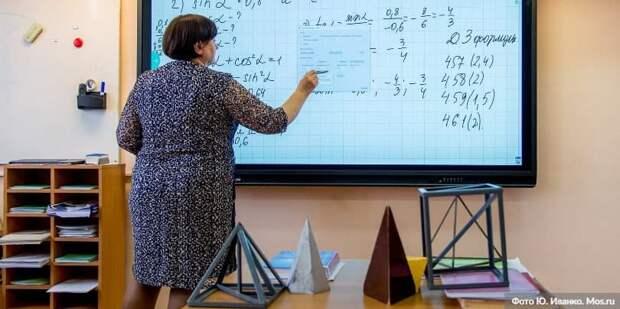 В 2020 году учителя получили свыше 1600 грантов за вклад в развитие МЭШ. Фото: Ю. Иванко mos.ru