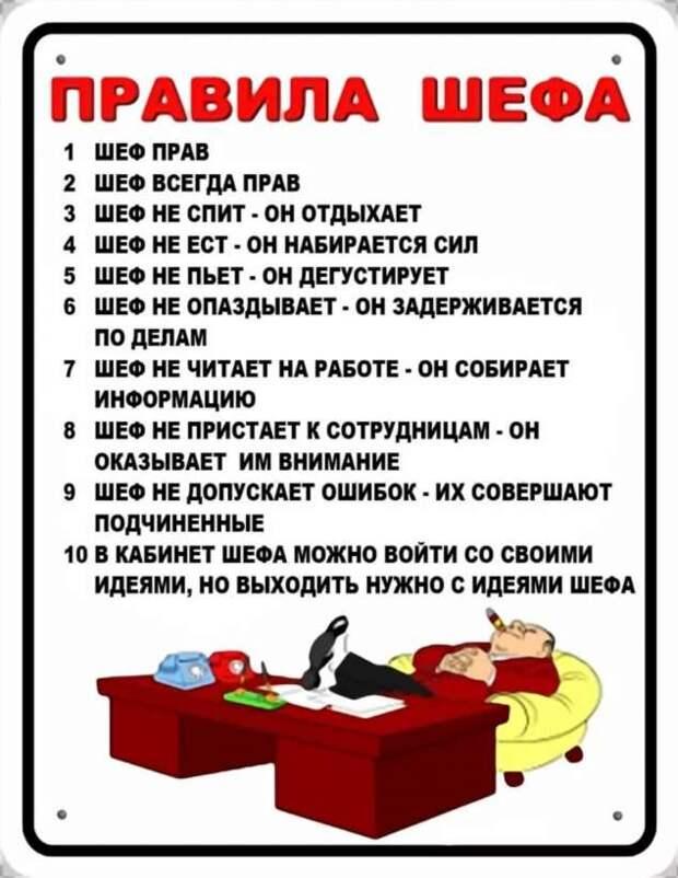 Смешные комментарии. Подборка chert-poberi-kom-chert-poberi-kom-09040703092020-14 картинка chert-poberi-kom-09040703092020-14