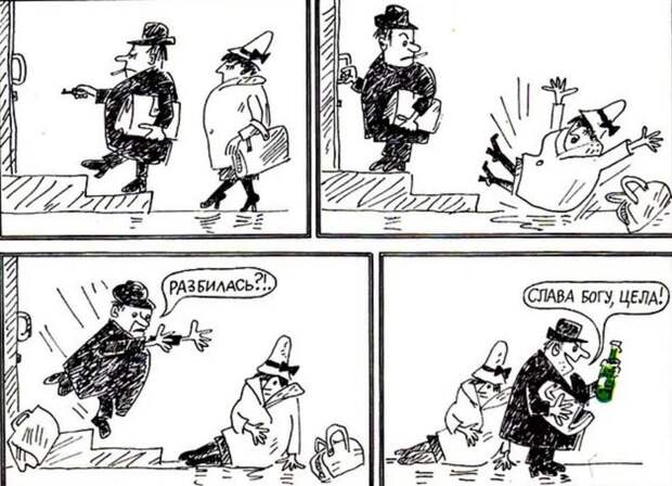 Карикатура из журнала «Крокодил».