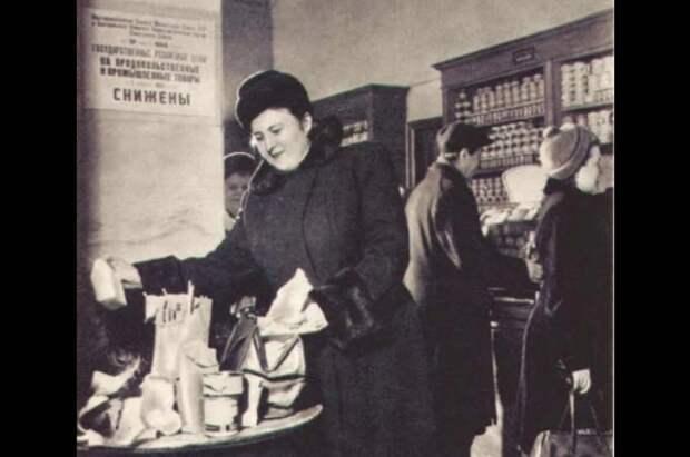 «Золото партии», $ по 4 рубля и отмена карточной системы