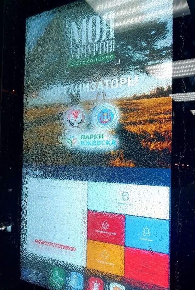 Вандализм или технический брак: на «умной» остановке в Ижевске разбился сенсорный экран