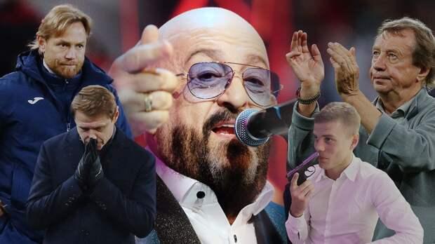 «3 сентября», «Гоп-стоп» и «Пальма де Майорка». Нашли в песнях Шуфутинского строчки, подходящие к русскому футболу