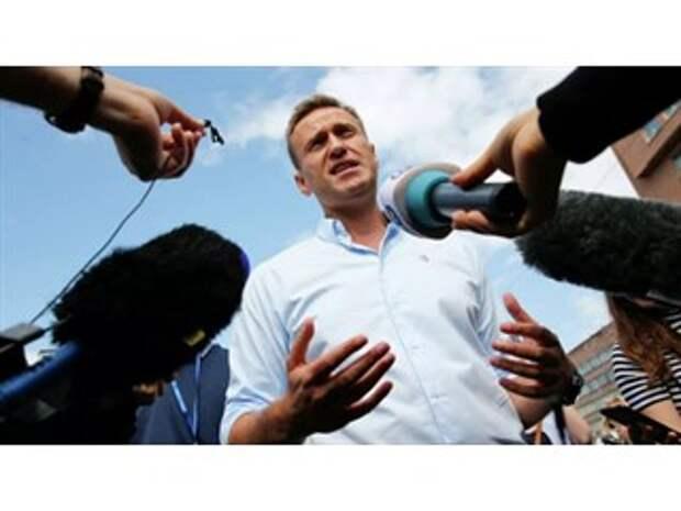 Германия заставит замолчать Алексея Навального