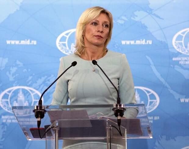 Захарова рассказала подробности происшествия с дипломатами в Северодвинске