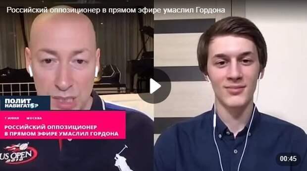 Российская оппозиция пообещала сдать Донбасс и подумать насчет Крыма