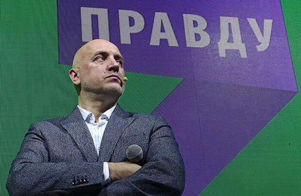 «Справедливая Россия» объединится с партиями Прилепина и Семигина