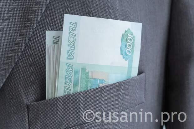 Более 120 тыс рублей перевел мошенникам пенсионер из Ижевска