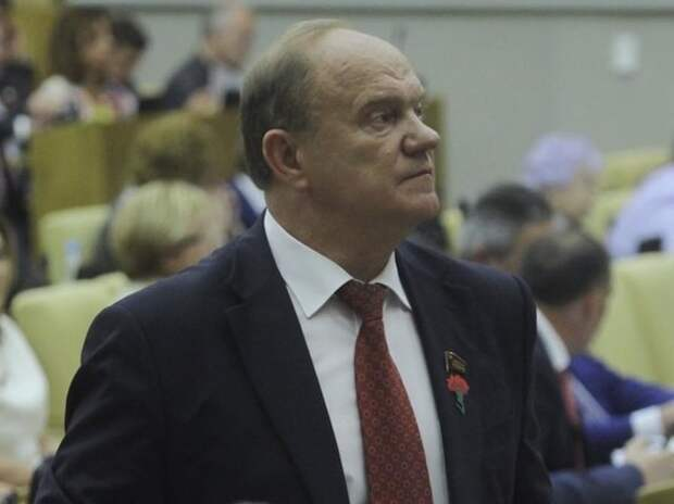 """Зюганов объяснил недовольство россиян властью: """"Картина удручающая"""""""