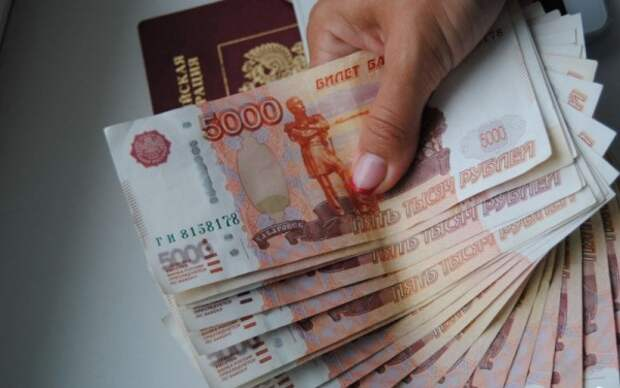 Граждане России должны банкам почти 2 трлн рублей