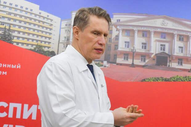 Мурашко оценил риск бесплодия после вакцинации от COVID-19
