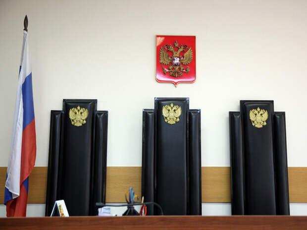 Определена судьба украшений подполковника ФСБ Черкалина: пустят с молотка