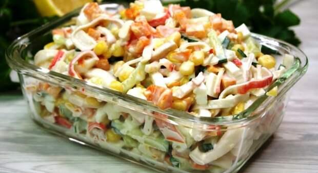 Свеженький салат «Золотая осень». Гости обожают за простоту и вкус!т