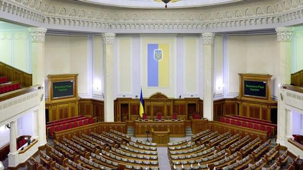 Украинские депутаты назвали предательством закон о судебной реформе
