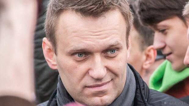 Песков: госсекретарь США Майк Помпео искажает реальность по ситуации с Навальным