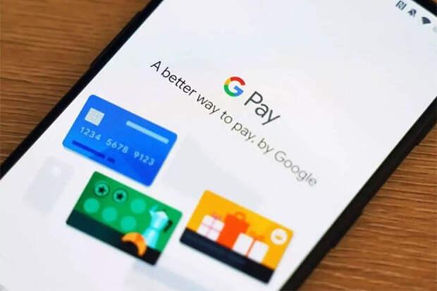 С 26 октября к картам Mir начнут подключать Google Pay