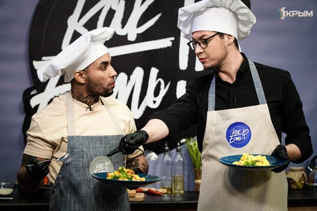 Скоро на «Первом Крымском» смотрите кулинарное шоу «Как есть»