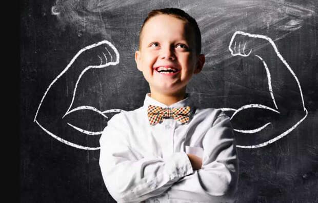Повысить у ребенка уверенность в себе и предотвратить издевательства