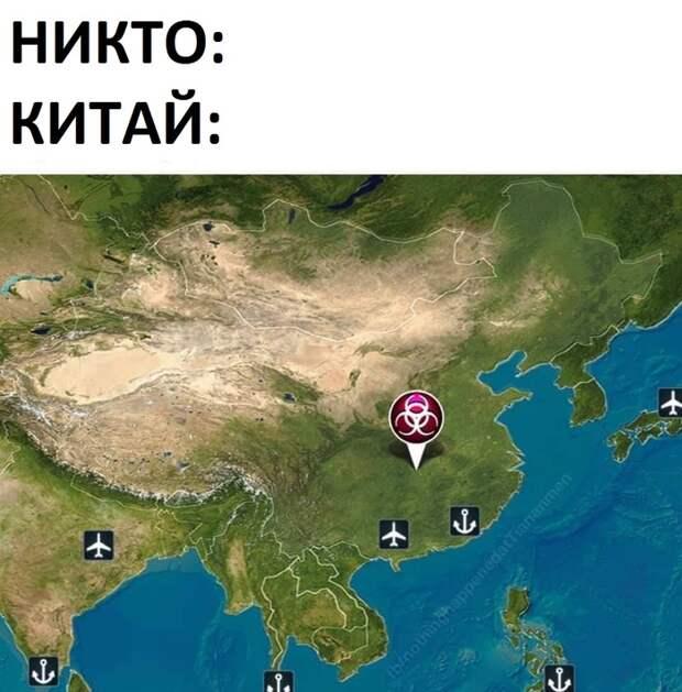 10 отчаянных мемов про коронавирус в Китае