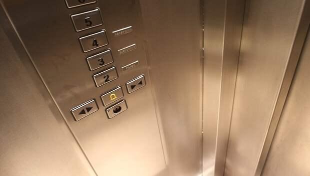 В Подольске отключили лифт в одном из подъездов ЖК «Весенний» из‑за затопления