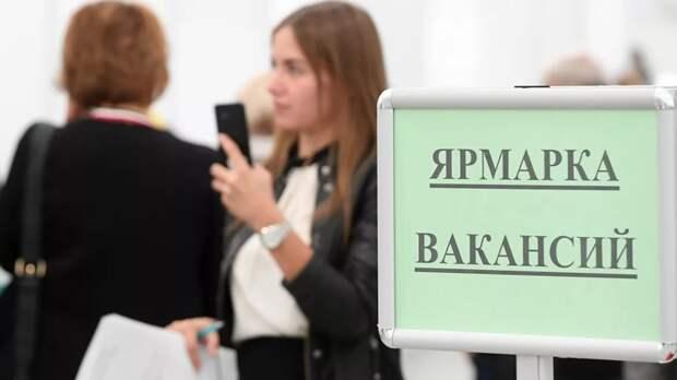 Эксперт оценил сообщения о «квалификационной яме» в России