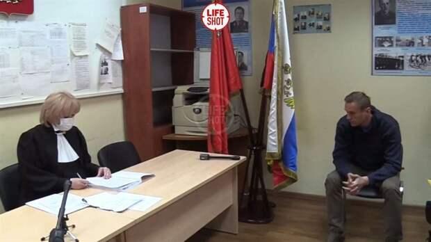 Химкинский суд арестовал Алексея Навального на 30 суток — Новости —  Агентство ТВ-2 — актуальные новости в Томске сегодня