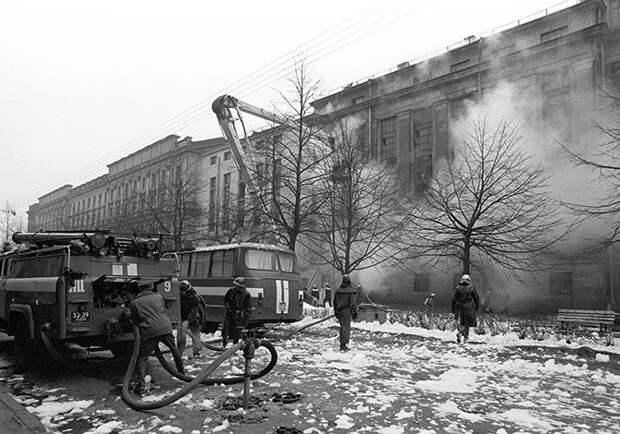 Пожар в Академии Наук в 1988 году: какие бесценные сокровища потеряла Россия