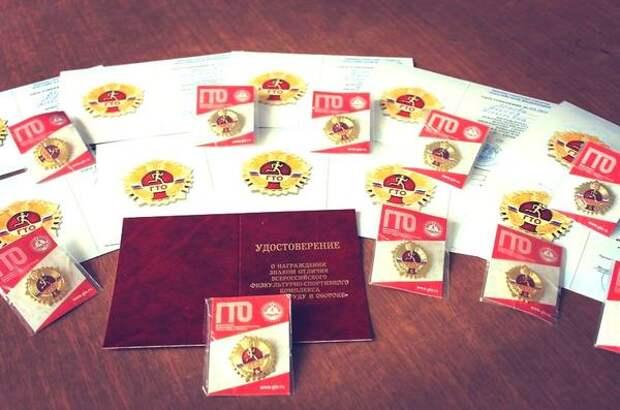667 жителей Карачаево-Черкесии были награждены золотым знаком отличия «Готов к труду и обороне»