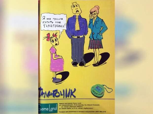 Маркетинг поколения «П»: безумная реклама техники в 90-х